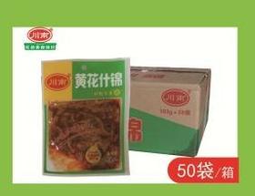 A川南-103g黄花什锦(一袋)(一箱50袋)
