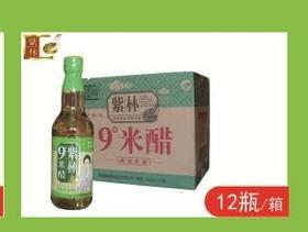 A紫林9度白米醋500ml(一瓶)(一箱12 瓶)