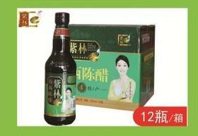 A紫林-500ml*12山西陈醋(三年)(一瓶)(一箱12瓶)