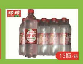 A珍珍-520ml荔枝饮料(一瓶) 一箱15瓶