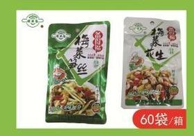 A备得福梅菜笋丝/梅菜花生(一袋)80g一箱60袋
