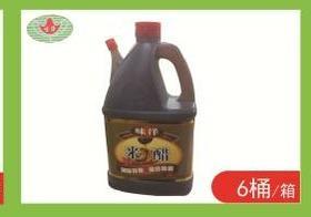 A味洋-1.75L米醋(一桶)(一箱6桶)