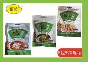 A柏瑄炖鸡料/炖肉料/炖鱼料/炖排骨料/牛羊肉料30g(双料包)(一袋) 一箱100袋