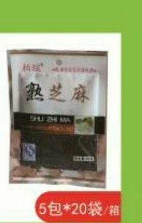 A柏瑄熟芝麻(一袋)35g一箱100袋
