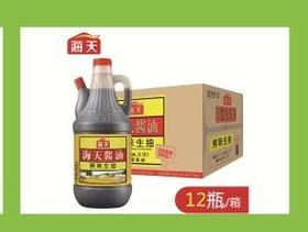 A海天鲜味生抽(一瓶)500ml一箱12瓶