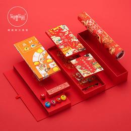 【为思礼】年在一起 2020年春节对联大礼包 春联新年礼盒 新年福袋 创意新年礼物