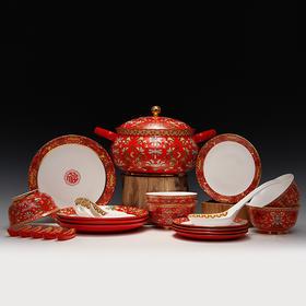 国宴瓷五福