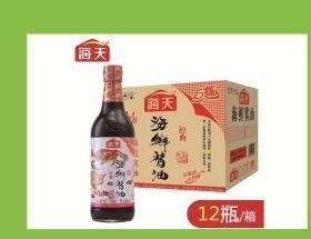 A海天海鲜酱油(一瓶)500ml一箱12瓶