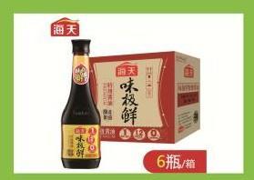 A海天味极鲜(一瓶)750ml一箱6瓶