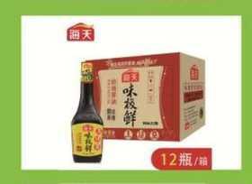 A海天特级味极鲜(一瓶)500ml一箱12瓶