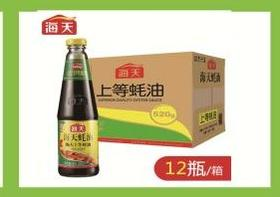 A海天上等蚝油(一瓶)700ml一箱12瓶