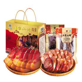 恩施思乐土家腊味礼盒  5斤装  香肠两斤 五花腊肉两斤  精品腊肉一斤  独立包装(暂只发武汉地区)