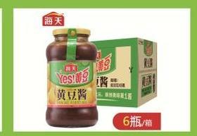 A海天黄豆酱(一瓶)800g一箱6瓶
