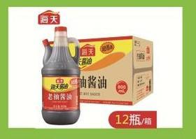 A海天老抽酱油(一瓶)500ml一箱12瓶