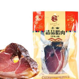 恩施思乐土家腊味 香肠  五花腊肉   精品腊肉 火腿王礼盒 独立包装(暂只发武汉地区 两袋起送)