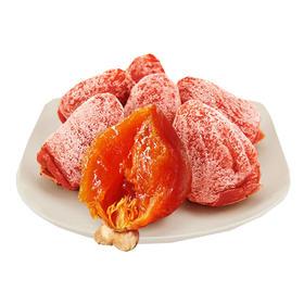 甜到流油的富平柿饼,领袖故乡的帝王贡品!【富平吊柿饼】