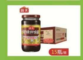 A海天招牌拌饭酱-300g(一瓶)(一箱15瓶)