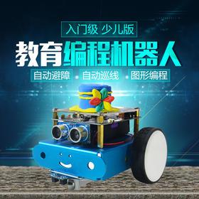 小卡儿童智能机器人可编程益智教育DIY套件拼装玩具男孩组装