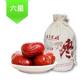 【善乙】六星骏枣1500g布袋包装 大漠原生态农产品