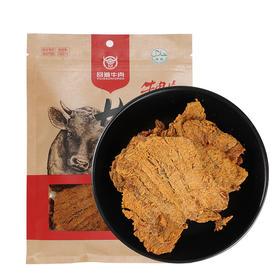 伯格勒清真美食 牛肉片 袋装 肉制品 香辣味