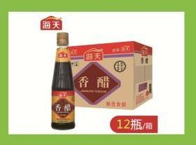 A海天香醋(一瓶)445ml一箱12瓶
