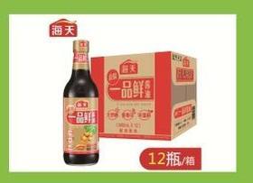 A海天金装一品鲜(一瓶)500ml一箱12瓶