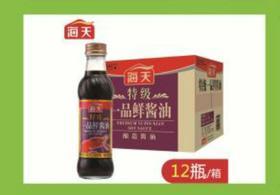 A海天特级一品鲜(一瓶)500ml一箱12瓶