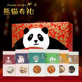 熊猫有礼 至珍山鲜菌菇礼盒 6种纯天然高品质菌菇,厨房必备
