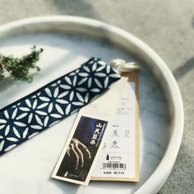 【17000积分可免费兑换】城市山民|纯棉植物蓝染雕版印花笔袋