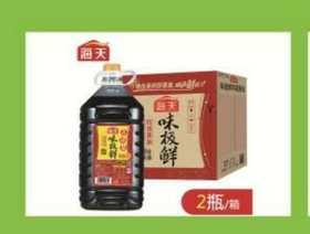 A海天味极鲜-4.9L(一桶)(一箱2桶)
