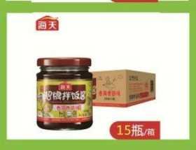 A海天招牌拌饭酱-200g(一瓶)(一箱15瓶)