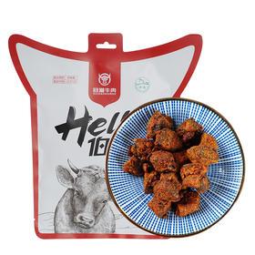 伯格勒清真美食  牛肉粒  袋装   肉制品  香辣味