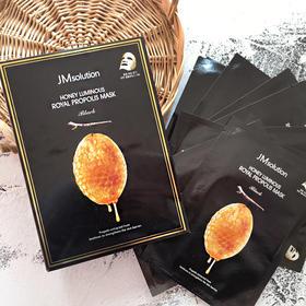 【韩国直采】韩国 JM solution蜂蜜水光蚕丝面膜 补水保湿 10片/盒