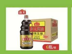 A海天鲜味生抽-1.28L(一桶)(一箱6桶)