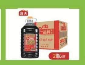 A海天特级一品鲜-4.9L(一桶)(一箱2桶)
