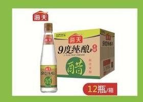 A海天9度米醋(一瓶)450ml一箱12瓶