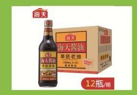 A海天特级草菇老抽(一瓶)500ml一箱12瓶