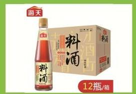 A海天古道料酒-450ml(一瓶)(一件12瓶)
