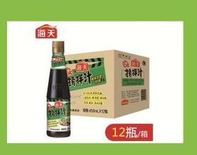 A海天OK捞拌汁(一瓶)450ml一箱12瓶