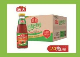 A海天番茄沙司(一瓶)250g一箱24瓶