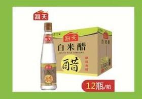 A海天白米醋(一瓶)450ml一箱12瓶