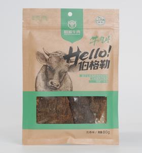 伯格勒清真美食 牛肉片 袋装 肉制品 五香味