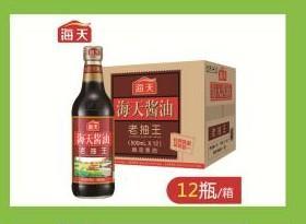 A海天老抽王(一瓶)500ml一箱12瓶