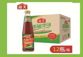 A海天番茄沙司(一瓶)510g一箱12瓶