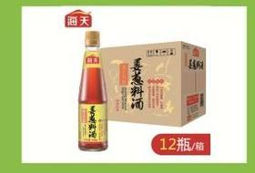 A海天姜葱料酒瓶(一瓶) 一箱12瓶