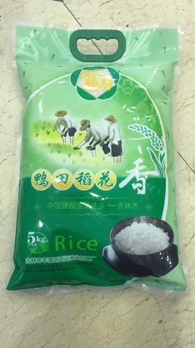 鸭田稻花香米