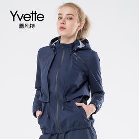 【四面三层弹符合针织】Yvette薏凡特运动外套女修身抽绳连帽开衫高领跑步户外休闲上衣DN0120003