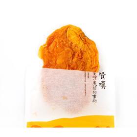 【赞叹】新年零食 台湾爱文芒果干2袋装包邮