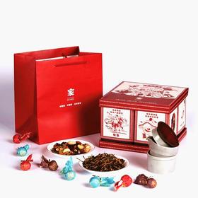 盒家欢盒子回家春节茶礼盒子联盟白茶茶具坚果送礼精致年味十足