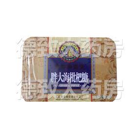 胖大海枇杷糖(铁盒)